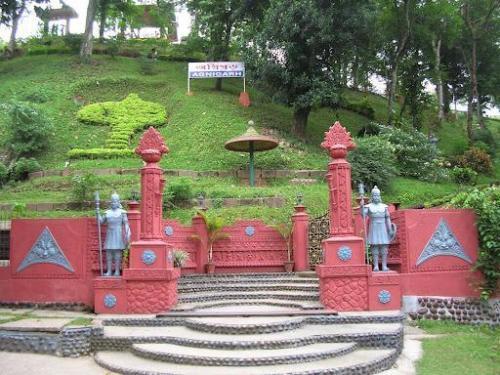 Agnigarh