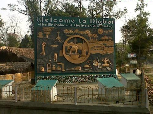Digboi the birthpalce of Indian Oil Industry