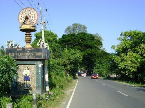 Welcome to Lakhimpur Town