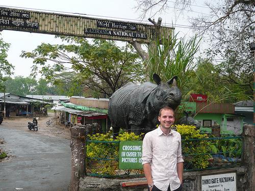 Entry gate to Kaziranga National Park