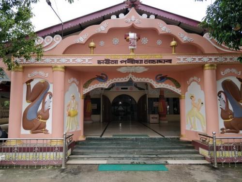 Moinaporiya Bornamghar Or Moina Poria Naamghar