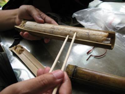 Bamboo Rice Or Sunga Saul Or Sungat Diya Saul